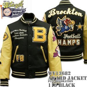 WHITES VILLE(ホワイツビル)AWARD JACKET FULL DECORATION(スタジアムジャンパー)『Brockton Football Champs』WV13682-119 Black|d-park