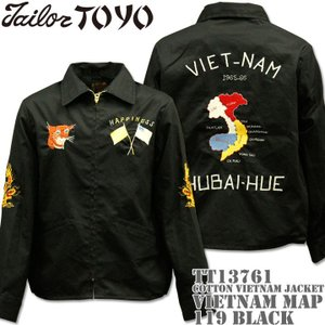 テーラー東洋 TAILOR TOYO ベトナムジャケット COTTON VIETNAM JACKET VIETNAM MAP TT13761-119 Black|d-park