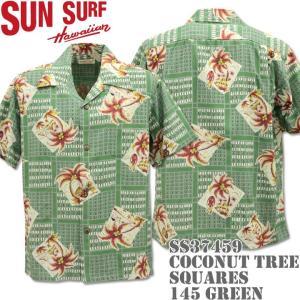 SUN SURF サンサーフ アロハシャツ HAWAIIAN SHIRT COCONUT TREE SQUARES SS37459-145 Green|d-park