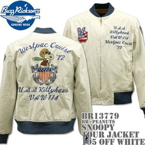 BUZZ RICKSON'S(バズリクソンズ)スヌーピーコラボ BR×PEANUTS『SNOOPY TOUR JACKET』BR13779-105 Off White|d-park