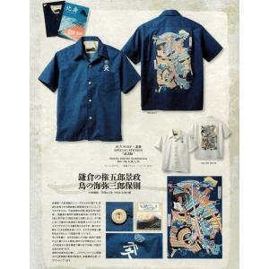 SUN SURF サンサーフx北斎 アロハシャツ HAWAIIAN SHIRT SPECIAL EDITION / 武者絵 SS37652-105 Off White|d-park