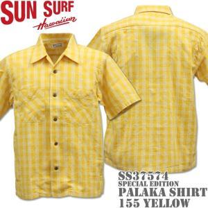 SUN SURF サンサーフ アロハシャツ HAWAIIAN SHIRT WATUMULL'S SPECIAL EDITION / PALAKA SHIRT SS37588-155 Yellow|d-park