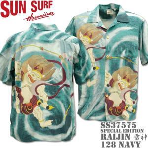 【入荷しました!】SUN SURF(サンサーフ)アロハシャツ HAWAIIAN SHIRT『SPECIAL EDITION / RAIJIN 雷神』SS37575-128 Navy|d-park