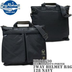 BUZZ RICKSON'S×PORTER(バズリクソンズ×ポーター)2WAY HELMET BAG ヘルメットバッグ BR02530-128 Navy d-park