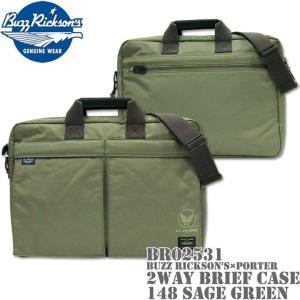 BUZZ RICKSON'S×PORTER(バズリクソンズ×ポーター)2WAY BRIEF CASE ブリーフケース BR02531-148 Sage Green d-park