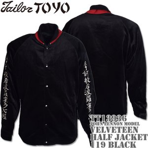 TAILOR TOYO テーラー東洋 VELVETEEN HALF JACKET 別珍ハーフジャケット John Lennon Model TT13936-119 Black|d-park