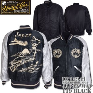 UNITED CARR(ユナイテッド・カー)REVERSIBLE MA-1『JAPAN MAP』UC13944-119 Black|d-park