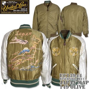 UNITED CARR(ユナイテッド・カー)REVERSIBLE MA-1『JAPAN MAP』UC13944-149 Olive|d-park