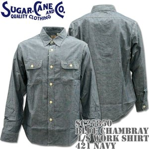Suger Cane(シュガーケーン)BLUE CHAMBRAY L/S WORK SHIRT(シャンブレーワークシャツ)SC27850-421 Navy d-park