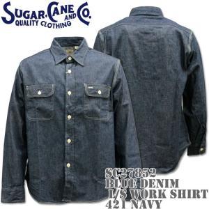 Sugar Cane(シュガーケーン)BLUE DENIM L/S WORK SHIRT (ブルーデニムワークシャツ)SC27852-421 Navy d-park