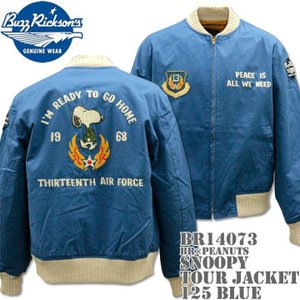 BUZZ RICKSON'S バズリクソンズ スヌーピーコラボ BRxPEANUTS SNOOPY TOUR JACKET BR14073-125 Blue|d-park