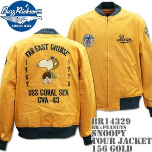 BUZZ RICKSON'S バズリクソンズ スヌーピーコラボ BRxPEANUTS SNOOPY TOUR JACKET BR14329-156 Gold|d-park