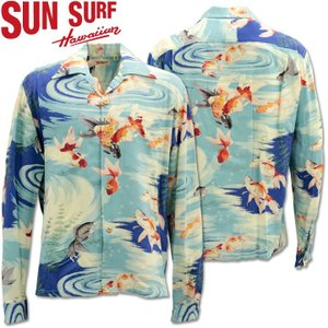 SUN SURF サンサーフ アロハシャツ HAWAIIAN SHIRT GOLD FISH L/SLEEVE SS28017-125 Blue|d-park