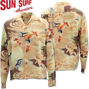 SUN SURF サンサーフ アロハシャツ HAWAIIAN SHIRT GOLD FISH L/SLEEVE SS28017-138 Brown|d-park