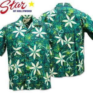 Star OF HOLLYWOOD ( スターオブハリウッド ) B/C Open Shirt 『 BLUE HAWAII 』 SH38118-145 Green d-park
