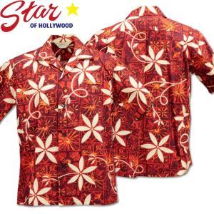 Star OF HOLLYWOOD ( スターオブハリウッド ) B/C Open Shirt 『 BLUE HAWAII 』 SH38118-165 Red d-park