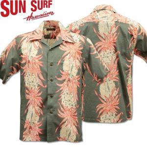 SUN SURF ( サンサーフ ) アロハシャツ HAWAIIAN SHIRT 『 PINEAPPLE CHAIN BORDER 』 SS38108-119 Black|d-park