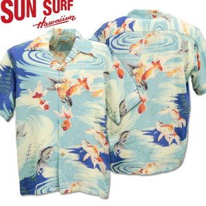 SUN SURF サンサーフ アロハシャツ HAWAIIAN SHIRT GOLD FISH SS38027-125 Blue|d-park
