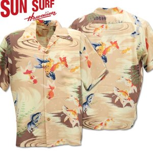 SUN SURF サンサーフ アロハシャツ HAWAIIAN SHIRT GOLD FISH SS38027-138 Brown|d-park