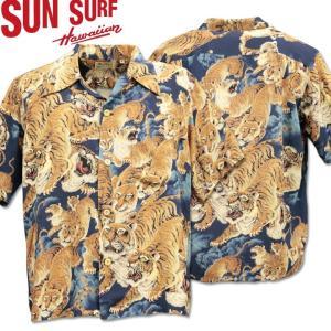 SUN SURF ( サンサーフ ) アロハシャツ HAWAIIAN SHIRT 『 SPECIAL EDITION / ONE HUNDRED TIGERS 』  SS38201-128 Navy|d-park