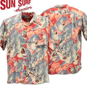 SUN SURF ( サンサーフ ) アロハシャツ HAWAIIAN SHIRT 『 SPECIAL EDITION / ONE HUNDRED TIGERS 』  SS38201-165 Red|d-park