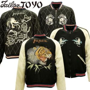 港商商会 TAILOR TOYO テーラー東洋 SPECIAL EDITION SOUVENIR JACKET TIGER HEAD x JAPAN MAP TT14481-119 Black/Black|d-park
