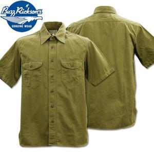 BUZZ RICKSON'S(バズリクソンズ)HERRINGBONE S/S WORK SHIRT(ヘリンボーン・ワークシャツ)BR38401-149 Olive|d-park