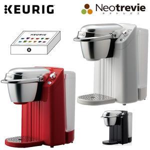 KEURIG キューリグ カートリッジ式 コーヒーメーカー BS200 Neotrevie ネオトレビエ|d-park