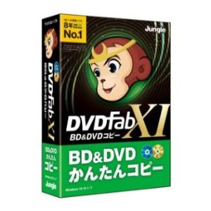 ジャングル DVDFab XI BD&DVD コピーJP004680