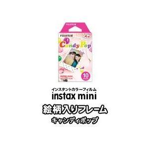 富士フイルム <instax mini&...の関連商品8