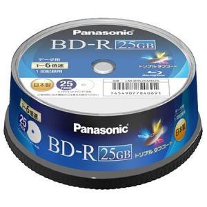 パナソニック LM-BRS25MD25 データ用 BDBD-R 1層 25GB プリンタブル