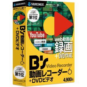 ソースネクスト B's 動画レコーダー 6+DVDビデオ0000276490|d-park
