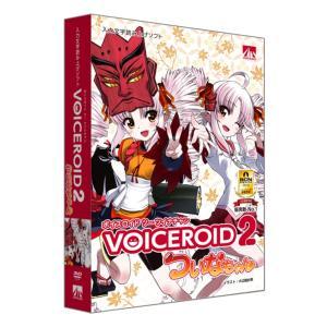AHS VOICEROID2 ついなちゃんSAHS-40136|d-park
