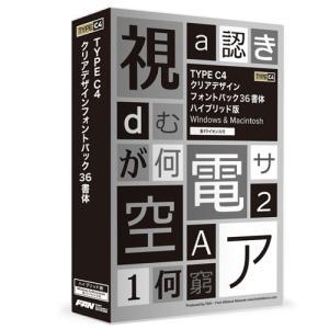 Windows標準フォント『メイリオ』のデザイナ-による次世代フォント