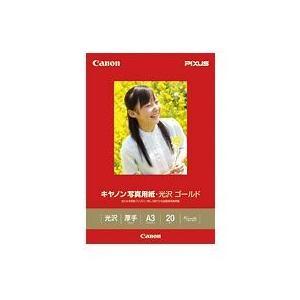 キヤノン キヤノン写真用紙・光沢 ゴールド A...の関連商品2