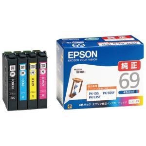 エプソン PX-535F/PX-505F/PX...の関連商品6