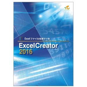 アドバンスソフトウェア ExcelCreator 2016|d-park