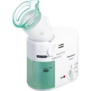 パナソニック スチーム吸入器 ホワイト EW6400P-W|d-park