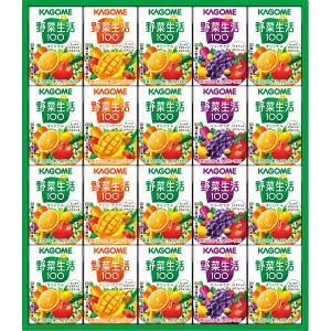 カゴメ 小容量 野菜飲料ギフト SYJ-15|d-park