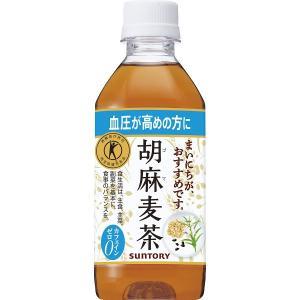 サントリー 胡麻麦茶(24本) サントリー胡麻麦茶の関連商品4