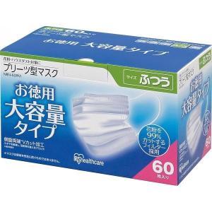 プリーツ型マスク ふつうサイズ NRN-60PM...の商品画像
