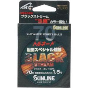 サンライン(SUNLINE) トルネード松田スペシャル競技 ブラックストリーム 50m 3.5号 ブラッキーカラー|d-park