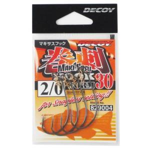 Decoy Worm 30 Makisasu Worm Hooks Size 2//0 9004