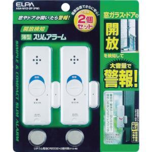 ELPA 薄型アラーム開放検知2P ASAM122PPW