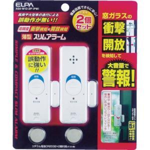 ELPA 薄型アラームダブル検知2P ASAW132PPW