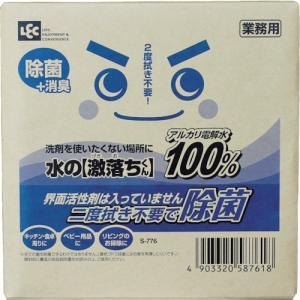 レック(LEC) レック 水の激落ちくん業務用10L S-776 1個(10000mL) 819-1090(直送品)の商品画像|ナビ
