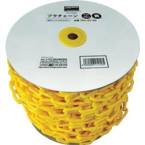 TRUSCO プラチェーン 8MMX50M 黄...の関連商品4
