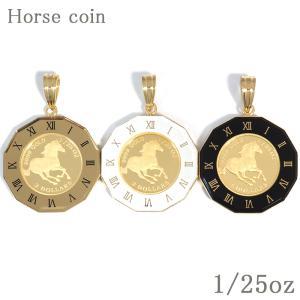 ツバルホース コイン  純金 1/25oz k24 24金 18金枠 ガラス付き メンズ レディース ペンダントトップ