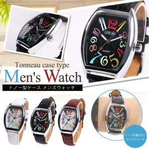 腕時計 メンズ レディース 大人テイスト カラフル トノー型 レザー 革 ベルト オープン記念 セール メール便送料無料|d-plus-genius