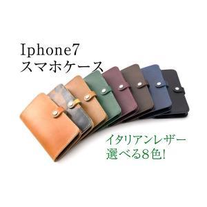 日本製 イタリアンレザー 手帳型ケース Iphone7用 本革 メンズ レディース レザー  オープン記念  セール  メール便送料無料 d-plus-genius